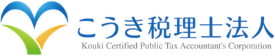大田区大森北のこうき税理士法人